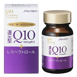Shiseido Q10 platinum rich 100mg
