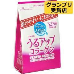 Bôt collagen Lotte 5000 mg - 32 ngày (Lotte Collagen Powder 5000 mg)