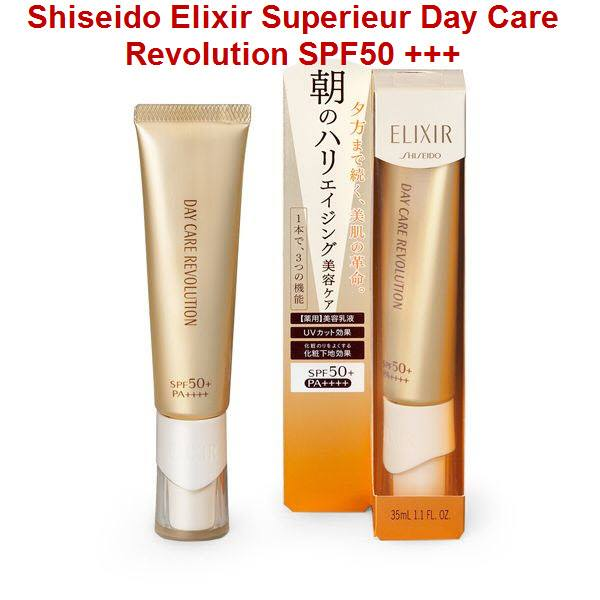 Shiseido Elixir Superieur Day Care Revolution SPF50Pa+++
